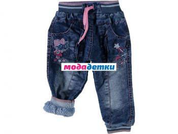 джинсы 2-3-4 года (махра)